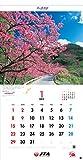 2017年 JTA カレンダー 「美ら島物語」 (壁掛けタイプ)