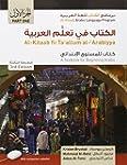 Al-Kitaab fii Tacallum al-cArabiyya -...