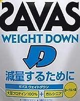 ザバス ウェイトダウン ヨーグルト味 1.2 kg