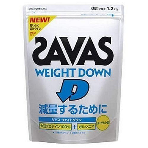 SAVAS Weight Down Whey Protein Yogurt flavor - 1.2kg