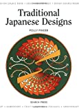 img - for Traditional Japanese Designs (Design Source Books) book / textbook / text book
