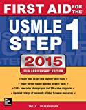 img - for First Aid for the USMLE Step 1 2015 (First Aid USMLE) book / textbook / text book