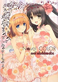Navel COLOR -Aoi Nishimata-