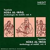 echange, troc Compilation, Ahmed Bel Eljia - Tunisie - Anthologie du Malouf - Nuba al-Iraq