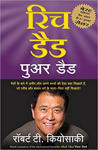 6 steps to be rich and successful in hindi