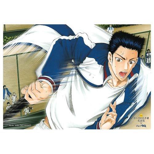 テニスの王子様 完全版×ジャンプSQ. プレミアムカード No.4 桃城武(Season1 02表紙イラスト) ジャンプSQ.2010年5月号 アニメイト購入特典