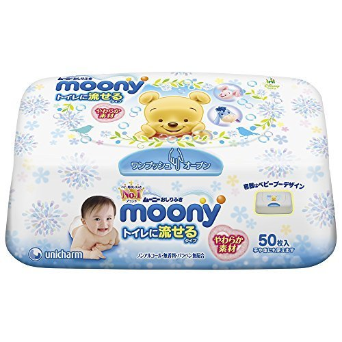 soft-material-entering-the-body-50-mooney-poured-into-toilet-wipes-by-unicharm