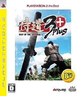 侍道3 Plus PLAYSTATION 3 the Best