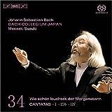Cantatas Vol. 34 (BWV 1, 126, 127) [Hybrid SACD] / Bach Collegium Japan * Suzuki