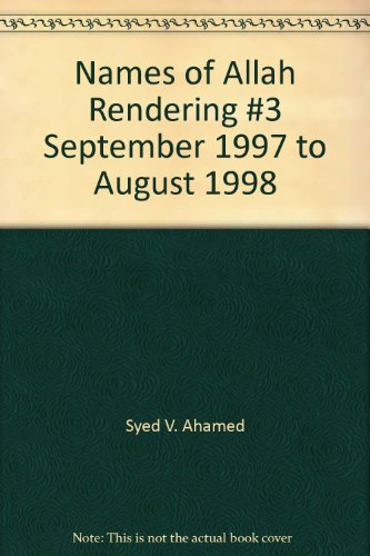 names-of-allah-rendering-3-september-1997-to-august-1998
