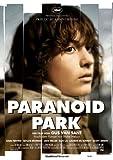 Paranoid Park Póster de película onestopdiy