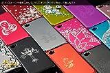 アルミビレットケース for iPhone4S / iPhone4  スタンダード スペシャルカラー ゴールド
