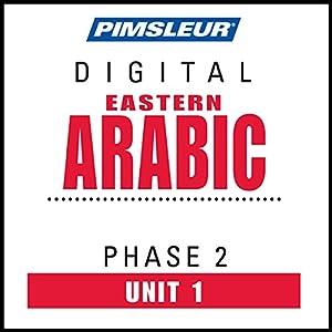 Arabic (East) Phase 2, Unit 01 Audiobook