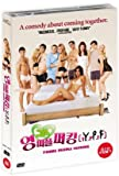 Young People Fucking (2007) Region 1,2,3,4,5,6 Compatible DVD. Starring Aaron Abrams, Carly Pope... a.k.a. 'Y.P.F'