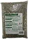 【21世紀農・園芸の定番肥料】天然有機珊瑚貝化石肥料 1.0kg 3045
