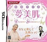 佐伯チズ式 夢美肌(ゆめみはだ)~Dream Skincare~
