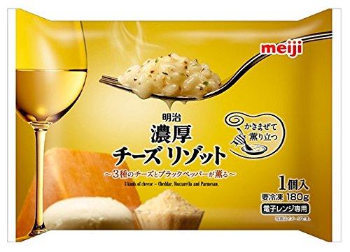 明治 濃厚チーズリゾット 180g[冷凍]