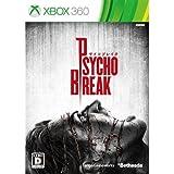 サイコブレイク (予約特典「ゴアモードDLC」+「特製スチールブック&サントラCD」付き) Xbox360版