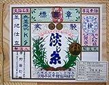 平野製麺所 手延べそうめん 淡路の糸 9kg