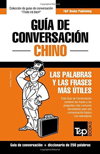 guia-de-conversacion-espanol-chino-y-mini-diccionario-de-250-palabras