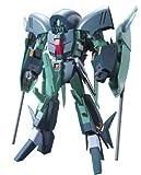 HGUC 1/144 RAS-96 アンクシャ (機動戦士ガンダムUC)