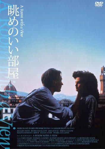 眺めのいい部屋 HDニューマスター版 [DVD]