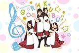 「ゆるゆり」七森中☆ごらく部の新曲は「マイリトルポニー」新OP曲