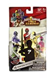 Power Rangers Super Samurai Mystery 7th Ranger