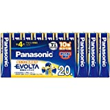 Panasonic EVOLTA 単4形アルカリ乾電池 20本パック LR03EJ/20SW