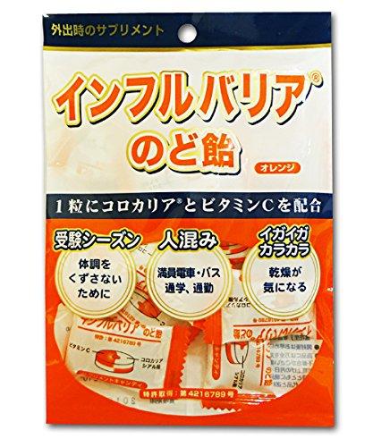ブロマ インフルバリアのど飴 50g