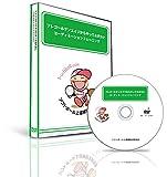 Amazon.co.jpプレゴールデンエイジからやっておきたいコーディネーショントレーニング [DVD]