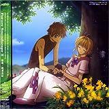 「ツバサ・クロニクル」 オリジナル・サウンドトラック Future Soundscape II(通常盤)