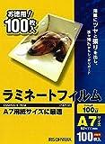 アイリスオーヤマ ラミネートフィルム 100μm A7 サイズ 100枚入 LZ-A7100