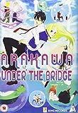 荒川アンダー ザ ブリッジのアニメ画像