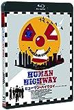 ヒューマン・ハイウェイ≪ディレクターズ・カット版≫ [Blu-ray]
