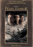 Pearl Harbor (60th Anniversary Commemorative Edition) (Bilingual)