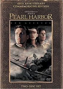 Pearl Harbor (60th Anniversary Commemorative Edition) (Bilingual)