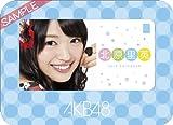 卓上 AKB48-134北原 里英 カレンダー 2013年
