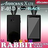 F-05D ARROWS X LTE用 【ウサギケース ラビットしっぽ付】 01黒ウサギ(ブラック) : アローズX FUJITSU docomo