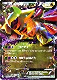 ポケモンカード BW5 【 ギラティナEX 】【R】 PMBW5-RS039-R 《リューズブラスト》