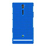 Katinkas Air Hard Cover for Sony Xperia S - Blue