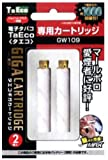 電子タバコ「TaEco」タエコ(ギガ)カートリッジ マールボロ愛煙者に好評