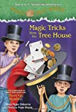 Magic Tricks from the Tree House: A fun companion to Magic Tree House #50: Hurry Up, Houdini! (A Stepping Stone Book(TM))