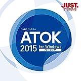 ATOK 2015 for Windows (ベーシック) DL版 [ダウンロード]