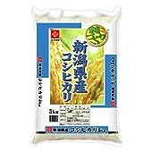 【精米】新潟県産 白米 コシヒカリ5kg 平成27年産