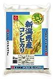 【精米】新潟県産 白米 こしひかり5kg 平成23年度産