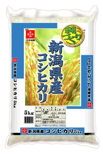 【精米】新潟県産 白米 こしひかり5kg 平成22年度産