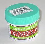Bonsai Cut Paste 6044c