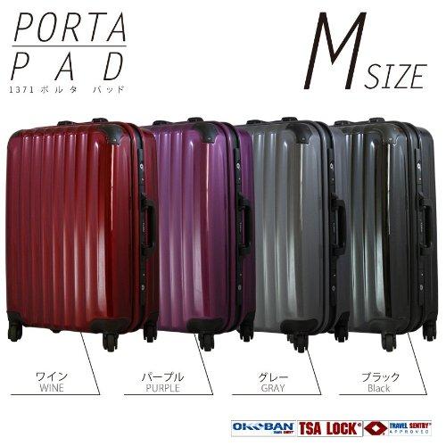 (PORTA)PAD 1371 ポルタパット スーツケース Mサイズ 中型 TSAロック搭載 (BLAK ブラック)