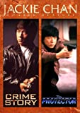 Jackie Chan: Crime Story / The Protector